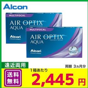 エア オプティクス アクア マルチフォーカル 遠近両用 2箱セット(1箱6枚入り) アルコン 2週間