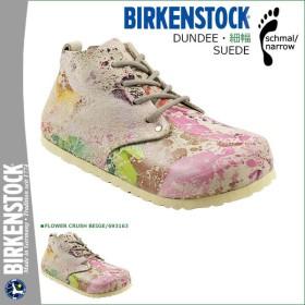 ビルケンシュトック ダンディー レディース BIRKENSTOCK ビルケン シューズ ブーツ 細幅 DUNDEE