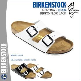 ビルケンシュトック BIRKENSTOCK ビルケン メンズ ARIZONA 普通幅 サンダル アリゾナ パテントレザー 2カラー