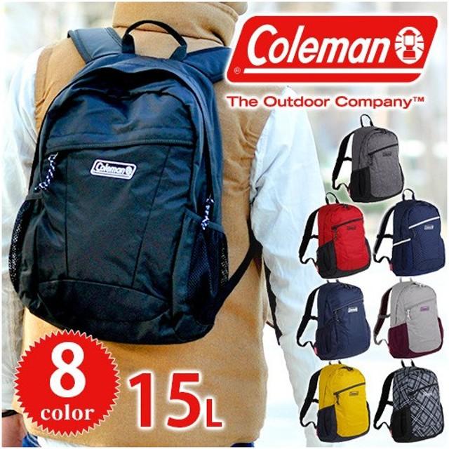 ce407fd16f61 コールマン リュック Coleman リュックサック デイパック WALKER ウォーカー WALKER 15 メンズ レディース