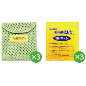 日革研究所製「ダニ捕りロボ」 お試し用レギュラーサイズ 3枚組(ソフトケース3枚付き) M45101