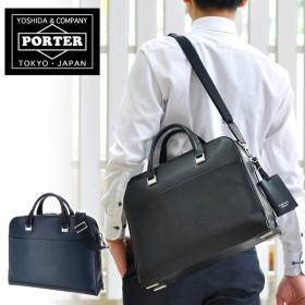 吉田カバン ポーター PORTER 2wayブリーフケース ショルダーバッグ ビジネスバッグ LUSTER ラスター メンズ  327-01514