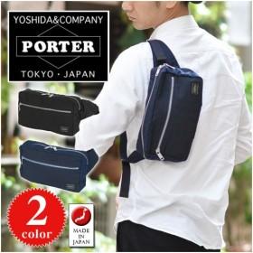 ポーター PORTER 吉田カバン ウエストバッグ ファニーパック TERRA テラ 658-05425