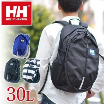 【15%OFFセール】ヘリーハンセン HELLY HANSEN リュックサック リュック デイパック ACCESSORIES SKARSTIND 30 メンズ レディース hoy91701