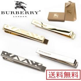 98f01cd2c66f バーバリー ネクタイピン タイバー チェックエングレイブド Burberry ブランド タイピン 正規品 新品