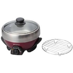 アビテラックス ミニグリル鍋 蒸し網付 APN20G-R