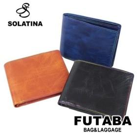 ソラチナ 財布 カウレザー SW-38064 SOLATINA cow leather 二つ折り財布