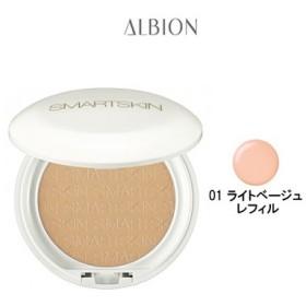 アルビオン スマートスキン ホワイトレア SPF40 PA++++ 01 ライトベージュ レフィル 10g- 定形外送料無料 -wp