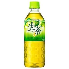 お茶 生茶 緑茶 キリン 555ml×24本 1ケース