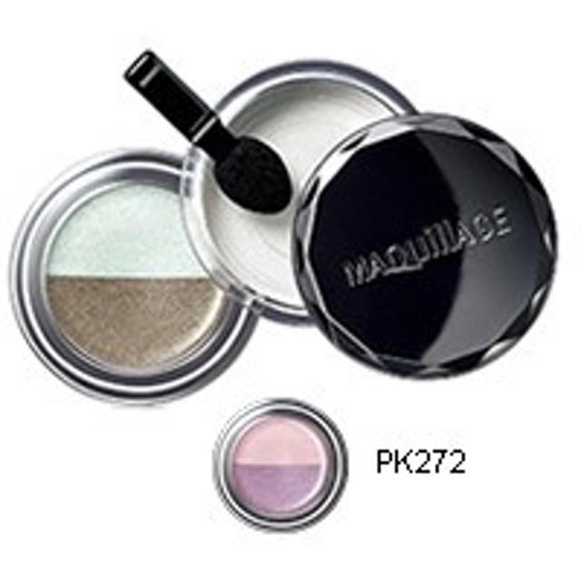 資生堂 マキアージュ デュアルグロウアイズ PK272 ( shiseido / デュアル グロウ アイズ ) - 定形外送料無料 -