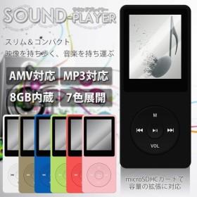音楽/映像再生 サウンドプレイヤー MPプレイヤー WMA AMV DAP デジタルオーディオプレイヤー ミュージック KZ-SOPLAYER  即納