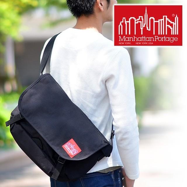マンハッタンポーテージ Manhattan Portage ショルダーバッグ Quick-Release Messenger Bag クイックリリースメッセンジャーバッグ メンズ レディース mp1642