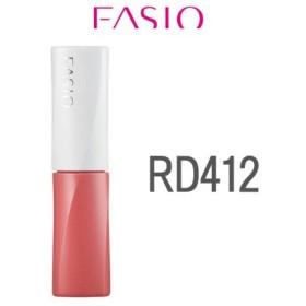 ウォータリー ルージュ RD412 6g コーセー ファシオ - 定形外送料無料 -wp