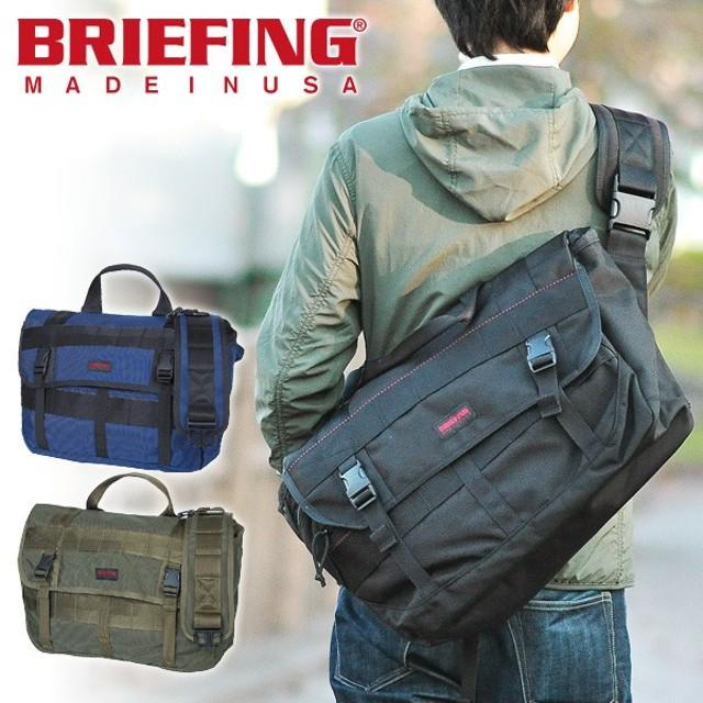 ブリーフィング BRIEFING メッセンジャーバッグ ショルダーバッグ グラスホッパー レッドライン GRASSHOPPER メンズ brf402219