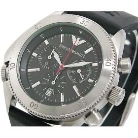 エンポリオ アルマーニ EMPORIO ARMANI 腕時計 AR0548