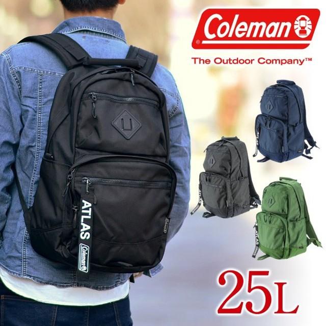 56626357f895 コールマン Coleman リュックサック バックパック ATLAS アトラス ATLAS 25 アトラス25