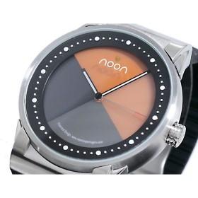 NOON COPENHAGEN ヌーン 腕時計 28-002S1