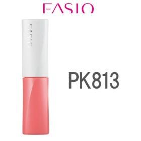 ウォータリー ルージュ PK813 6g コーセー ファシオ 取り寄せ商品 - 定形外送料無料 -