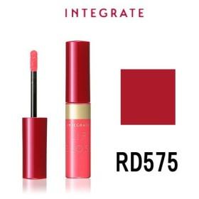 インテグレート ジューシーバームグロス RD575 資生堂 - 定形外送料無料 -wp