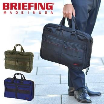 ブリーフィング BRIEFING 3wayビジネスバッグ ショルダーバッグ RED LINE C-3 LINER メンズ brf115219