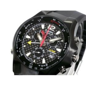 ケンテックス Kentex スカイマン3 クロノグラフ 腕時計 S295M-30