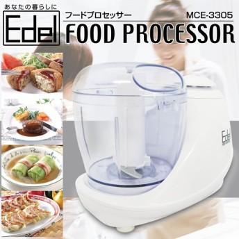 Edel フードプロセッサー MCE-3305