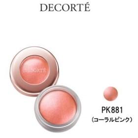コーセー コスメデコルテ アイグロウ ジェム PK881- 定形外送料無料 -