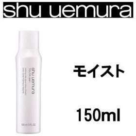 シュウウエムラ TSUYA ローションVG モイスト 150ml - 定形外送料無料 -