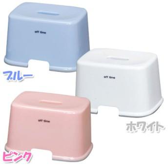 浴用いす 風呂いす 風呂椅子 OBI-180 ホワイト・ブルー・ピンク アイリスオーヤマ