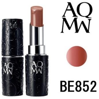 AQ MW ルージュ グロウ BE852 3g コーセー コスメデコルテ - 定形外送料無料 -wp
