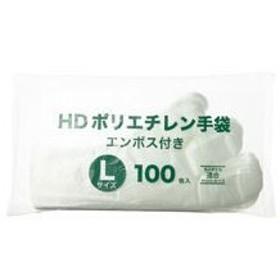 (まとめ)HDポリエチレン ディスポ手袋 L 100枚入×10パック