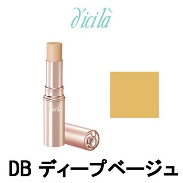 ディシラ コンシーラー DB ディープベージュ 5g- 定形外送料無料 -wp