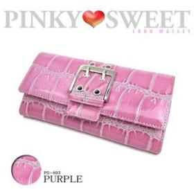 PINKY SWEET ピンキースウィート レディース 長財布 プレコーシャスクロコダイルアコーディオン長財布 PS-403