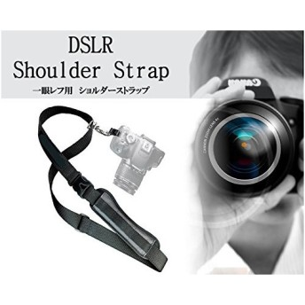 一眼レフ カメラ 用 ストラップ ショルダー 調節可能 シンプル ベルト デジタル KZ-DSLRSTP