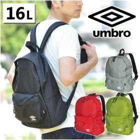 アンブロ UMBRO リュックサック デイパック basic ベーシック 070092