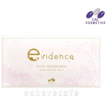 CAC化粧品 エヴィデンスホワイトパウダーウオッシュ 1.1g×75包 [洗顔料](TN075-0)