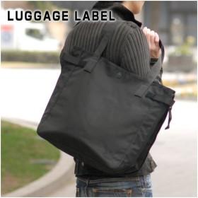 ラゲッジレーベル LUGGAGE LABEL!トートバッグ 【JET-BLACK/ジェットブラック】 909-09191 ≪送料無料≫ [財布・バッグの通販] メンズ
