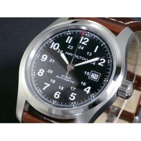 ハミルトン HAMILTON 腕時計 カーキフィールド オート H70555533