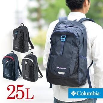 コロンビア Columbia リュックサック リュック バックパック メンズ レディース pu2507