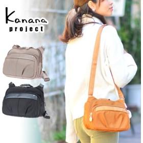 カナナプロジェクト Kanana project ショルダーバッグ PJ1-3rd 54782