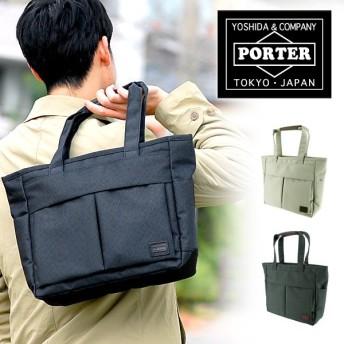 ポーター PORTER FINESSE フィネス TOTE BAG S トートバッグS 688-05240