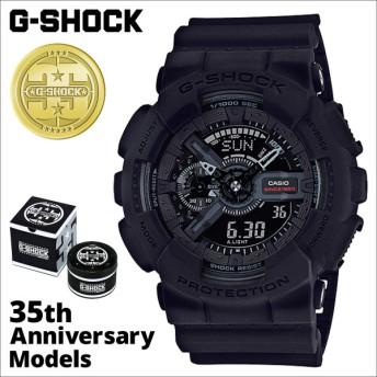 カシオ CASIO G-SHOCK 腕時計 GA-135A-1AJR BIG BANG BLACK 35周年 ジーショック Gショック G-ショック ブラック メンズ レディース