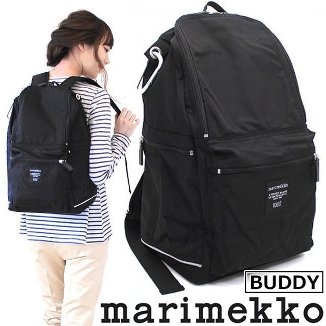 マリメッコ Marimekko BUDDY バディ リュック 026994:ブラック レディース メンズ ユニセックス デイバッグ バックパック