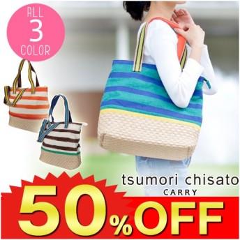 50%OFFセール 在庫限り ツモリチサト tsumorichisato 2wayトートバッグ ショルダーバッグ リネンボーダーミックス 50542 201306