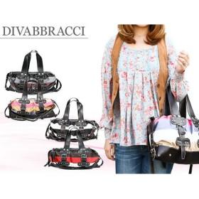 ディーバブラッチ DIVABBRACCI ショルダーバッグ A-11-17 D