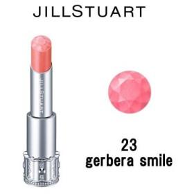 ジルスチュアート リップブロッサム 23 gerbera smile 5g- 定形外送料無料 -wp