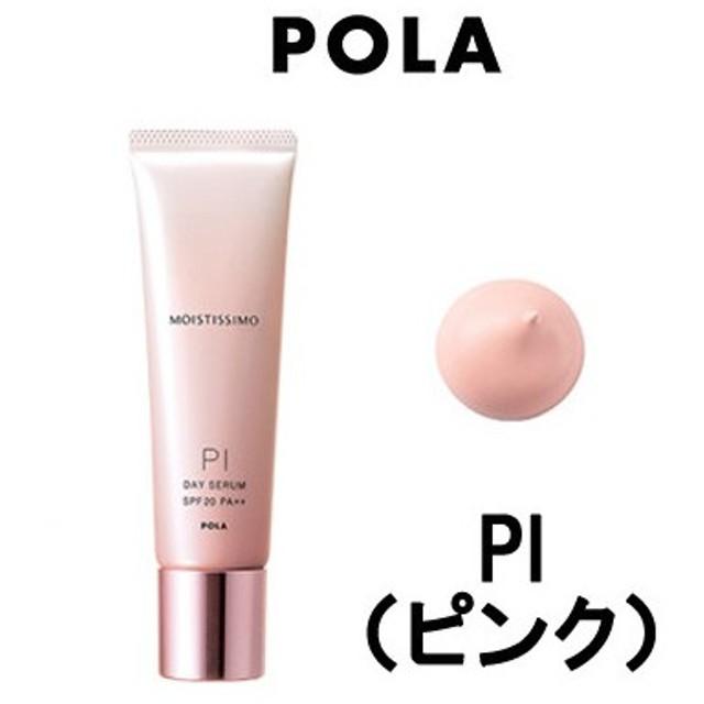 POLA ポーラ モイスティシモ デイセラム PI ( ピンク ) 30g SPF20 ・ PA++ - 定形外送料無料 -wp