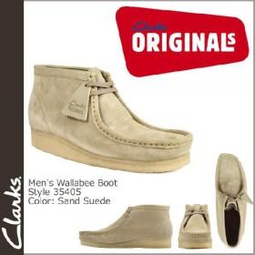 クラークス オリジナルズ Clarks ORIGINALS ワラビー ブーツ 35405 サンド WALLABE BOOT スエード メンズ スウェード クレープソール