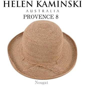 ヘレンカミンスキー プロバンス8 ヌガー PROVENCE8 Nougat (保存袋付/ハット/帽子/2018SSモデル/スリランカ製)[送料無料]