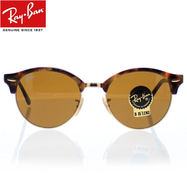 8300449a95d NEW Genuine Ray Ban RB3533 00271 57 Black Mens Womens Sunglasses Glasses